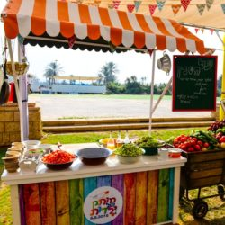 אירוע חברה | שוק ירקות